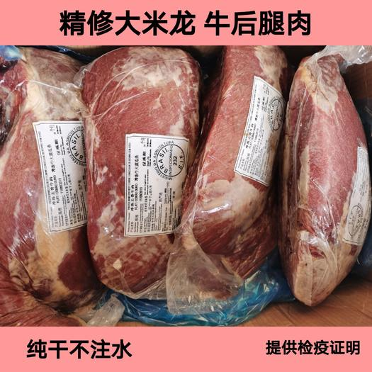 牛肉类  精品纯干牛肉,精修大米龙,牛后腿肉,大黄瓜条,做牛肉干首选