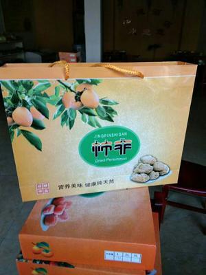 山东省潍坊市奎文区临沂甜柿 2 - 3两以上