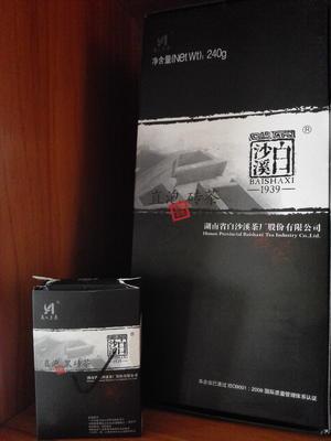 山东省滨州市滨城区直泡黑砖茶 盒装 二级