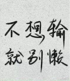 辽宁朝阳朝阳县五角枫
