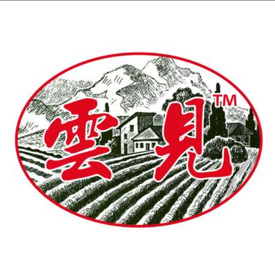山东省济宁市梁山县黑叶菠菜 20~25cm
