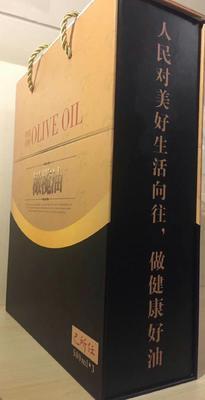 江苏省苏州市吴中区橄榄油