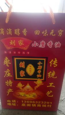 山东枣庄峄城区小磨香油