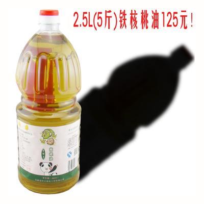 四川雅安石棉县原生态核桃油