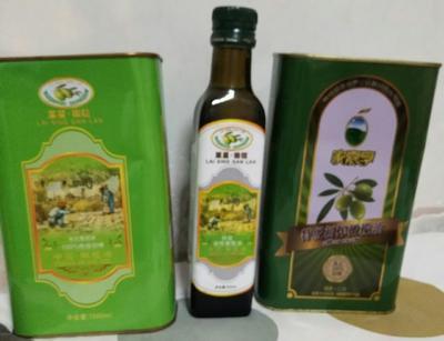 湖南省长沙市雨花区橄榄油