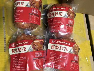 浙江金华义乌市卤牛肉 6-12个月