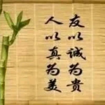 河南南阳南召县牡丹树 2cm以下 4cm以下 0.5~1米