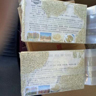 青海海西都兰县白藜麦