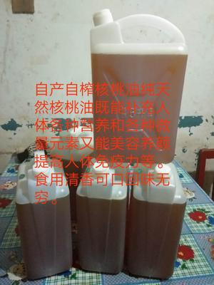 陕西渭南临渭区现榨核桃油