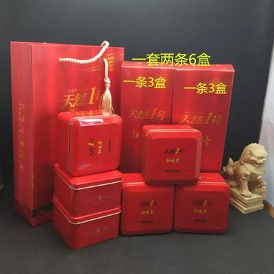 福建泉州晋江市铁观音 礼盒装 特级
