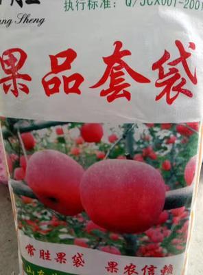 河北唐山遵化市塑膜袋