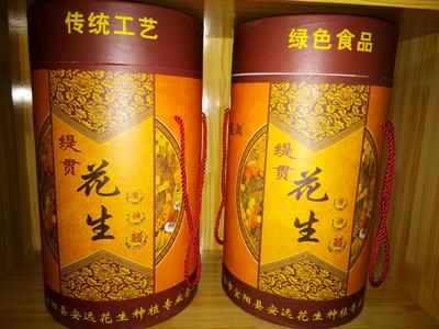 河南洛阳宜阳县黑谷花生醋
