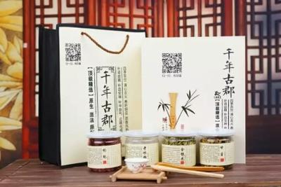 河北省邢台市巨鹿县金银花