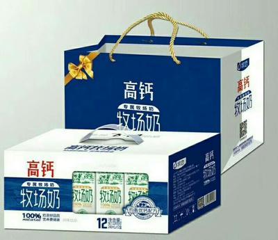 山东临沂沂南县牛奶 6-12个月 避光储存