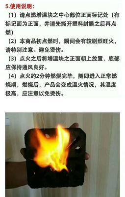江苏泰州泰兴市大棚增温块