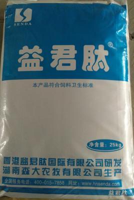 湖南省岳阳市汨罗市微生物饲料添加剂