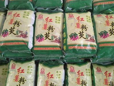 河南郑州新郑市红薯淀粉