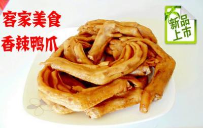 广东深圳宝安区香辣盐焗鸭掌 3-6个月