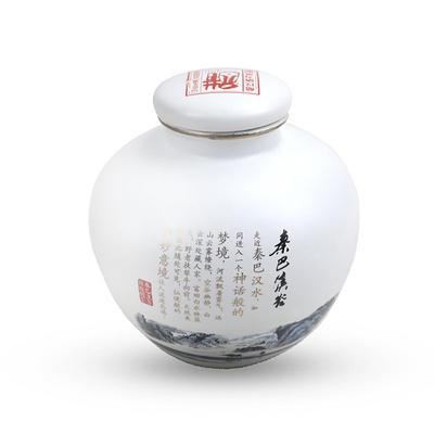 陕西省西安市未央区富硒醋