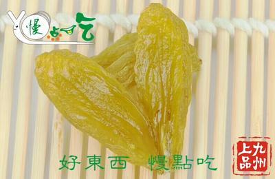 广东广州花都区绿香妃葡萄干 优等