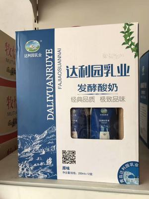 山东临沂沂南县老酸奶 3-6个月 避光储存
