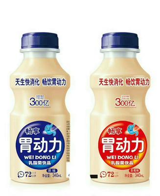 山东枣庄市中区牛奶 2-3个月 避光储存
