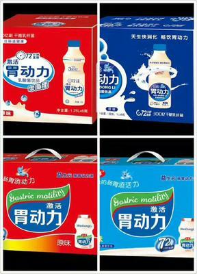 山东枣庄市中区牛奶 3-6个月 避光储存