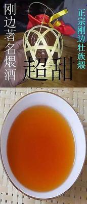 贵州黔东从江县糯米酒 10-15度