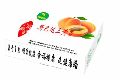 河南省开封市兰考县斯巴达三黄杏 40-45mm