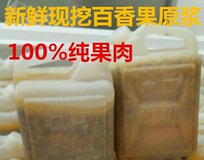 广西壮族自治区玉林市容县果酱