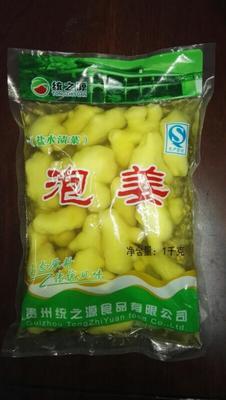 贵州省遵义市湄潭县泡椒