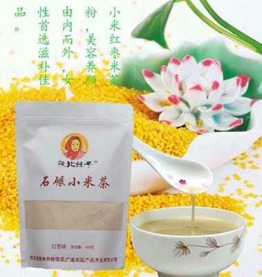 陕西榆林榆阳区石碾小米茶粉 6-12个月
