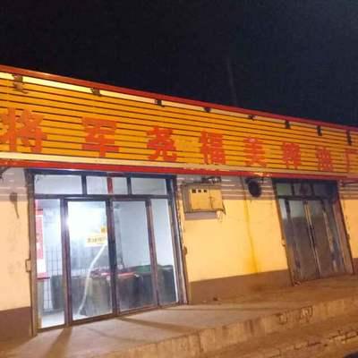 内蒙古自治区包头市九原区熟榨葵花油