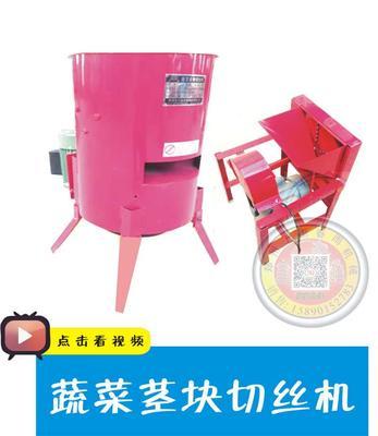 河南郑州荥阳市果蔬切割机