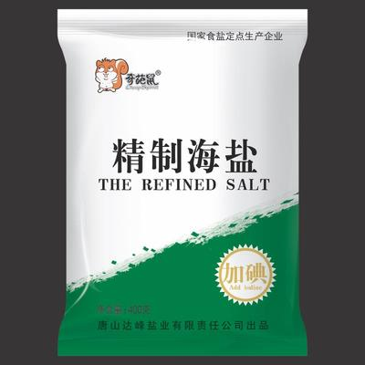 河北唐山丰南区盐 精制盐