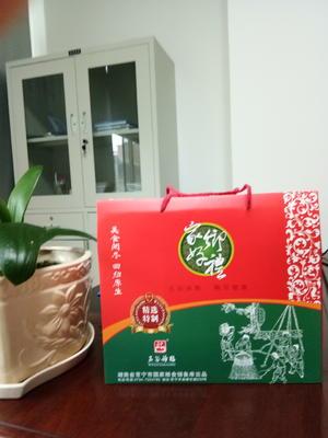 湖南省衡阳市常宁市五谷杂粮