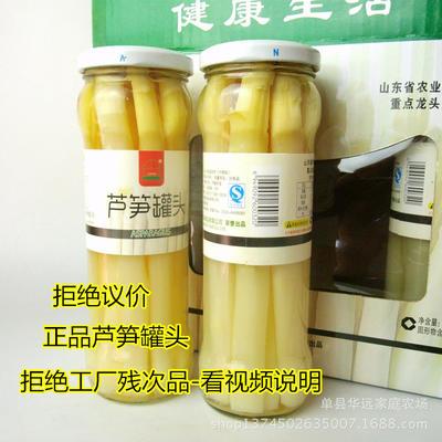 山东菏泽曹县芦笋罐头 20cm以上 10mm以上