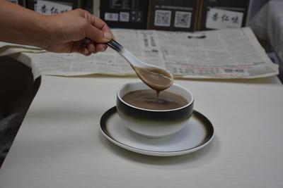陕西榆林榆阳区石碾米茶粉 6-12个月