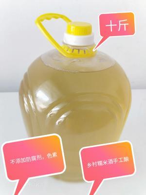 福建宁德霞浦县乡村糯米酒产后月子酒 20-35度