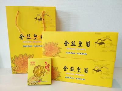 安徽亳州谯城区金丝皇菊 散装 1-2年 一级