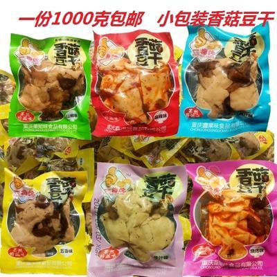 重庆黔江卤豆腐干 6-12个月