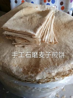 山东临沂沂南县煎饼 1个月