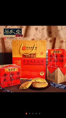 河北秦皇岛昌黎县太谷饼 2-3个月