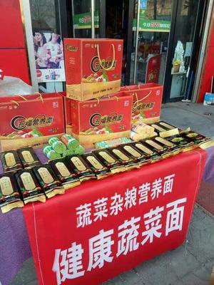 河北邯郸广平县杂粮蔬菜面条