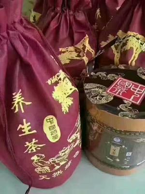 广东韶关南雄市养心茶 礼盒装 1-2年 一级