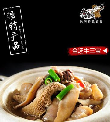 湖北省荆州市公安县牛肉罐头 3-6个月