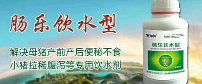河北石家庄晋州市疾病防治药