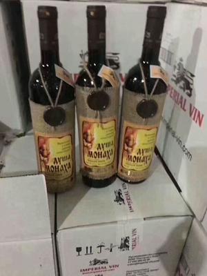 黑龙江牡丹江绥芬河市红酒 10-15度