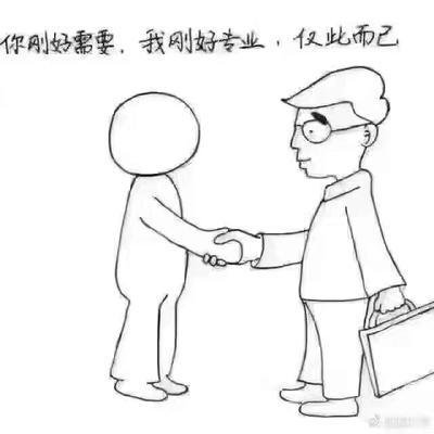 山东济宁兖州区美国红枫