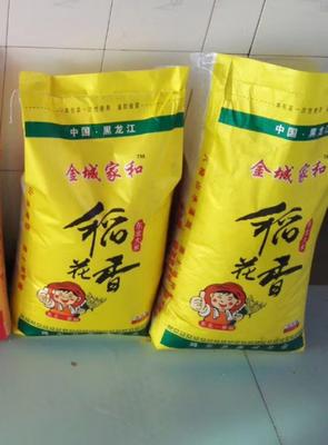 稻花香大米 一等品 晚稻 粳米 原生态,不抛光